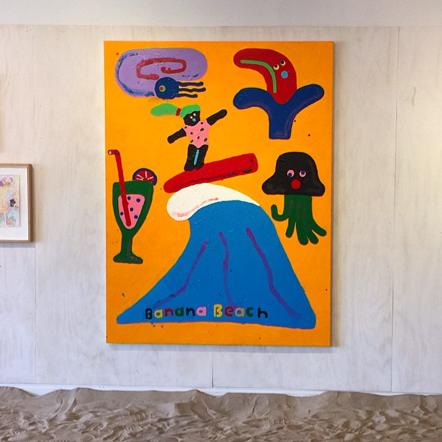 Banana Beach | Eric Firestone Gallery