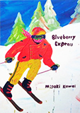 Blueberry Express