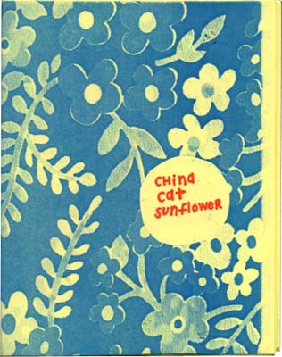 China cat sunflower 14 pages 14 x 11 4 cm 5 5 x 4 5 in handmade four